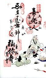 Shuinn1